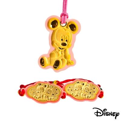 Disney迪士尼金飾 寶貝米奇三件式黃金彌月禮盒-0.3錢
