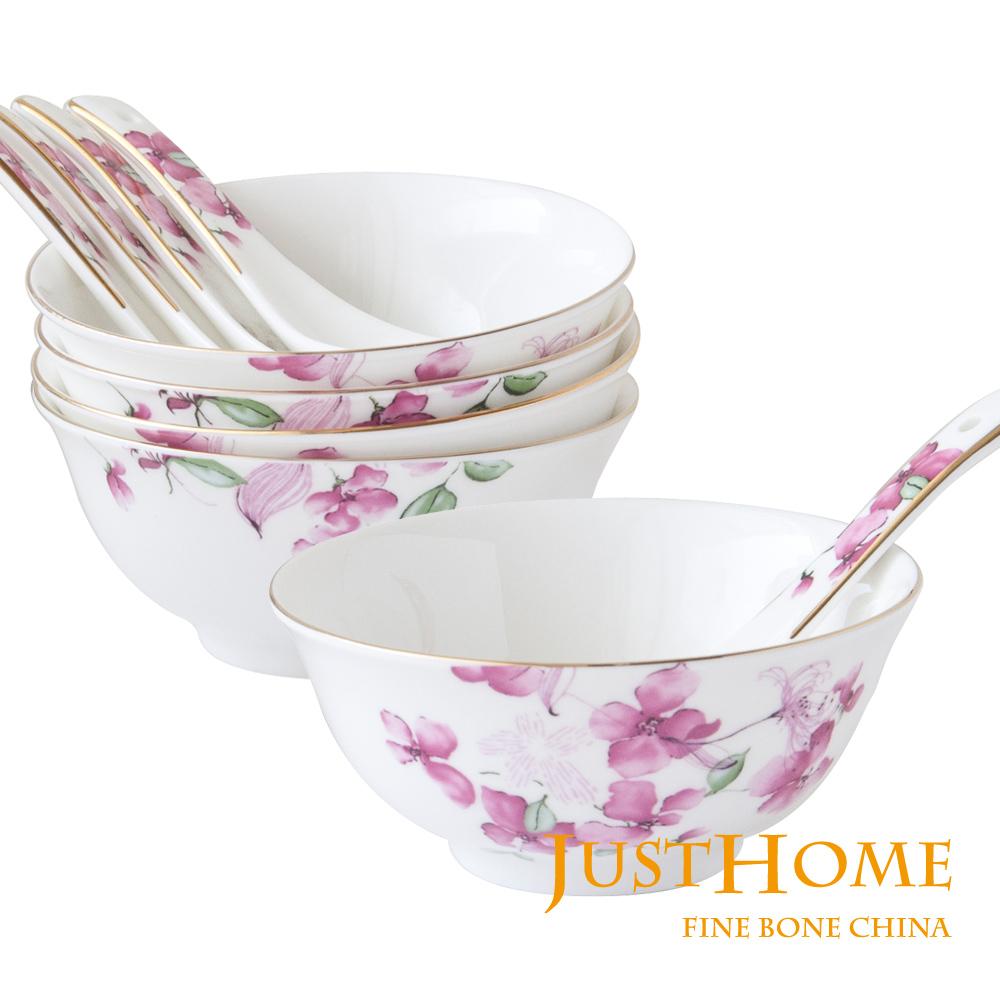 Just Home 花裳高級骨瓷10件碗匙餐具組(5人份餐具)