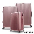 ARTBOX 時尚格調 -  三件組PC可加大鏡面海關鎖行李箱(玫瑰金)