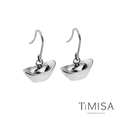 TiMISA 鈦元寶 勾式純鈦耳環