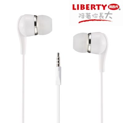 LIBERTY利百代-旋風忍者-入耳式立體聲音效耳機