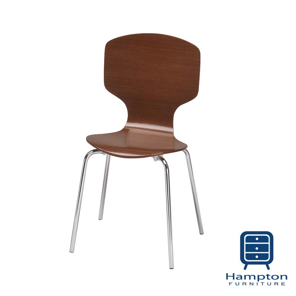 漢妮Hampton愛麗屋木紋造型餐椅─鐵刀木(五分椅腳)/餐桌椅/洽談