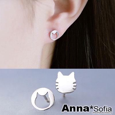 AnnaSofia 霧紗貓咪不對稱 925純銀耳針耳環