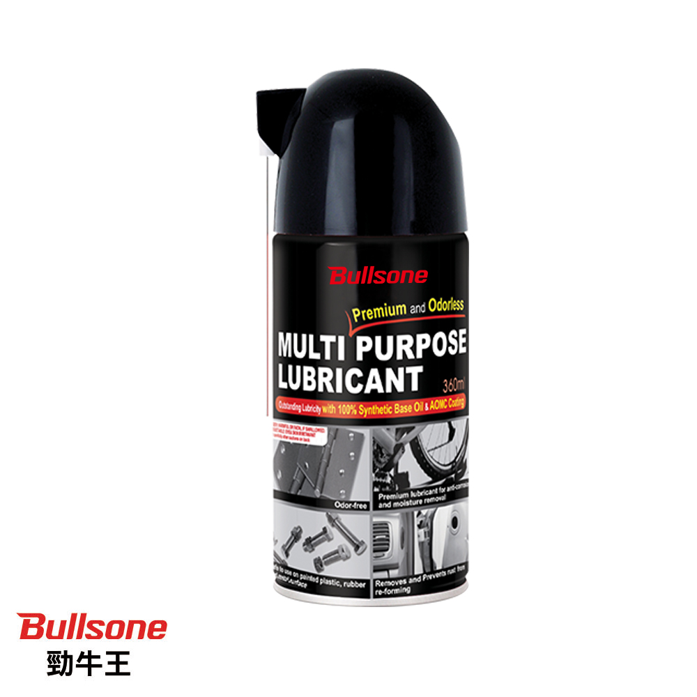 【Bullsone-勁牛王】除鏽潤滑劑