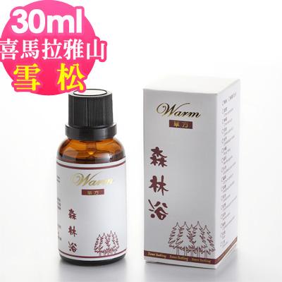 Warm 森林浴單方純精油30ml-雪松(喜馬拉雅山)