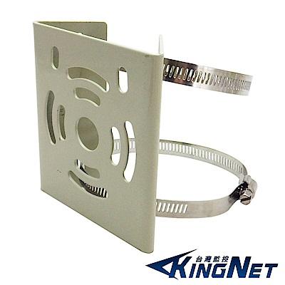 監視器配件 - KINGNET 標準34CM 監視器路燈支架夾具 水泥電線桿專用夾具