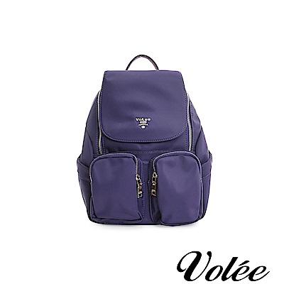 Volee飛行包 - 好旅行系列拉鍊後背包-法國紫