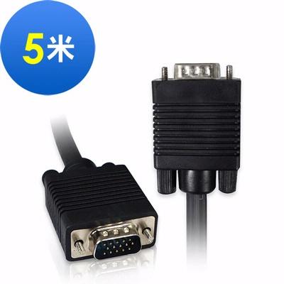 MAGIC VGA 高級顯示器延長線 15pin公 對 15pin公 5M