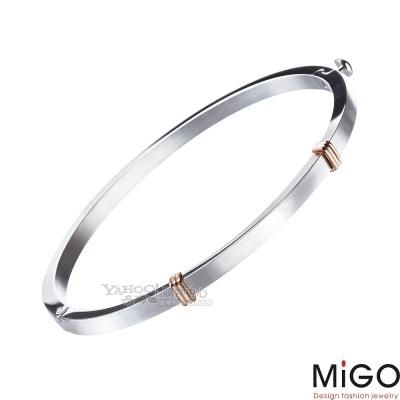 MiGO-擁抱女手環