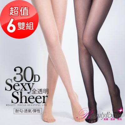 BeautyFocus  (6雙組)30D全透明彈性絲褲襪