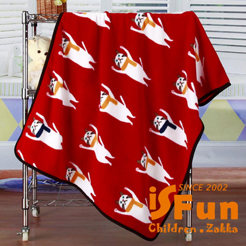 iSFun 兒童專用圍巾貓咪 保暖珊瑚絨嬰兒毛毯 紅100x72cm