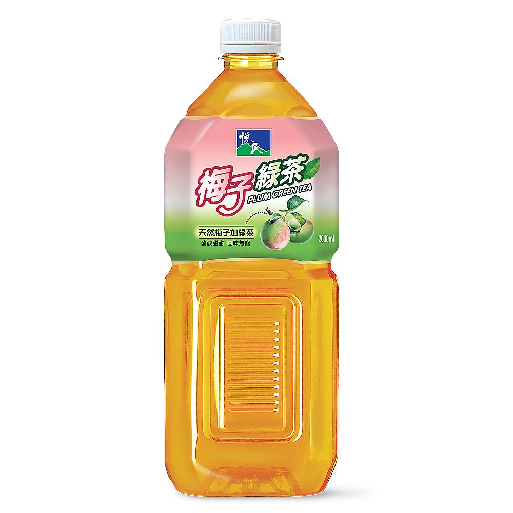 悅氏《礦泉茶品》梅子綠茶 (2000ml)