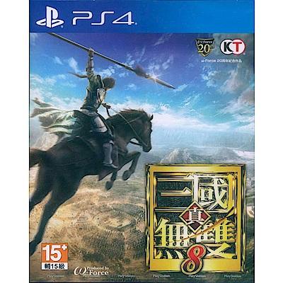 真三國無雙 8 Dynasty Warriors 9 - PS4 中日文亞版