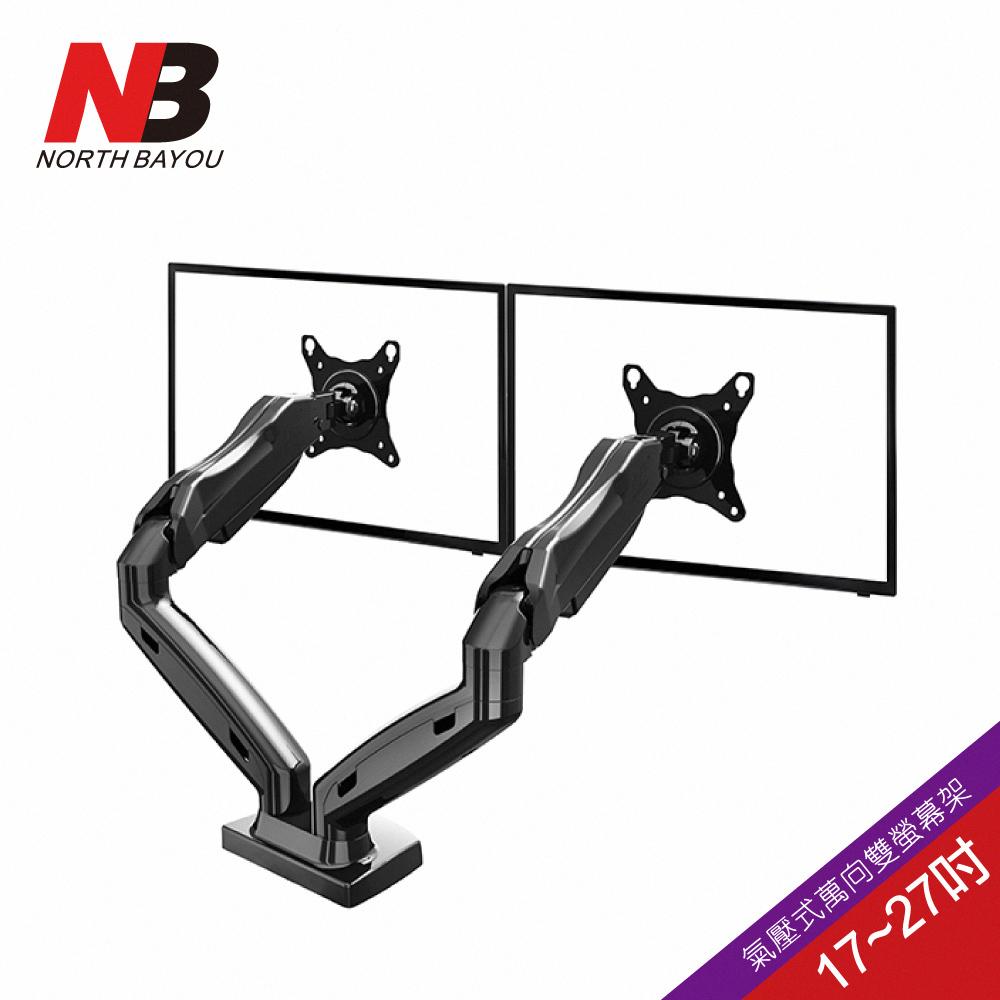 NB 17-27吋桌上型氣壓式液晶雙螢幕架/F160