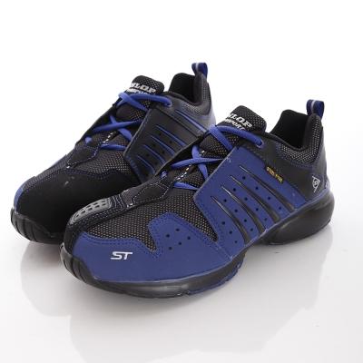 日本DUNLOP機能健走鞋-4E鋼頭鞋301-70藍-男段