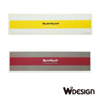 W2Design My Weekly Pad 撕線筆記週計畫本-兩入組(白+咖啡)