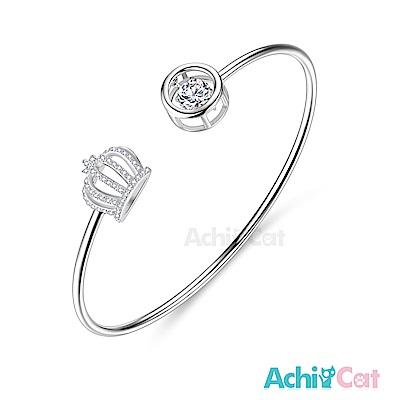 AchiCat 925純銀 跳舞的手環 寵愛女王 皇冠 跳舞石