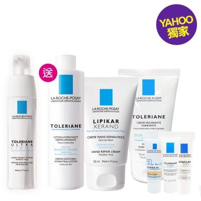 理膚寶水-安心霜敏感肌修護限定獨家組