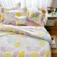 Cozy-inn-彩葉-200織精梳棉四件式被套床