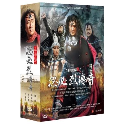 忽必烈傳奇(大漠風雲) DVD
