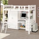 Boden-潘妮3.8尺多功能組合高床架-含書桌、衣櫃、主機架(兩色)