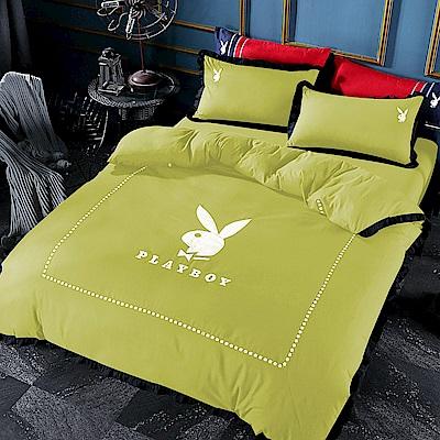 PlayBoy 綠藤十分 單人三件式被套床包組