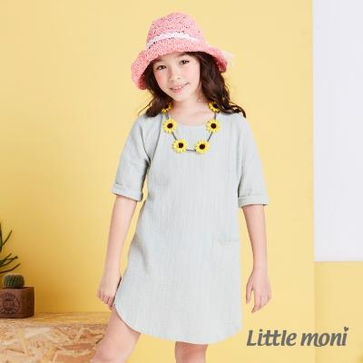 Little moni 自然系女孩五分袖洋裝  淺綠