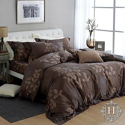 HOYA H Series特納印 特大四件式500織匹馬棉被套床包組-配加大被套
