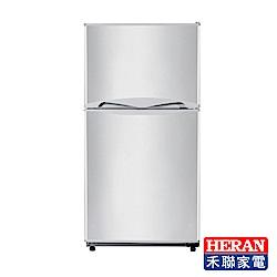 HERAN禾聯 127L 3級定頻2門電冰箱 HRE-B1313