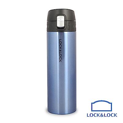 樂扣樂扣Hot&Cool系列輕盈彈跳不鏽鋼保溫瓶/500ml(鑽石灰藍)(快)