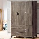 H&D 亞瑟4尺衣櫥 (寬118X深55X高182cm)