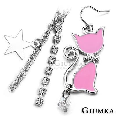 GIUMKA耳環 星空貓語耳勾耳針式耳環(粉)