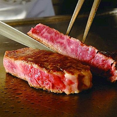 好神 紐西蘭PS級8盎司嫩肩沙朗牛排8片組(224g±10%/片)
