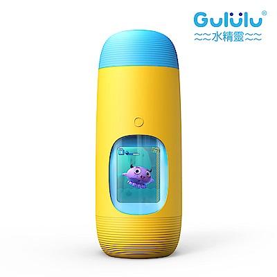 [送專屬背帶和替換吸嘴]Gululu 咕嚕嚕 兒童智能水壺-黃色