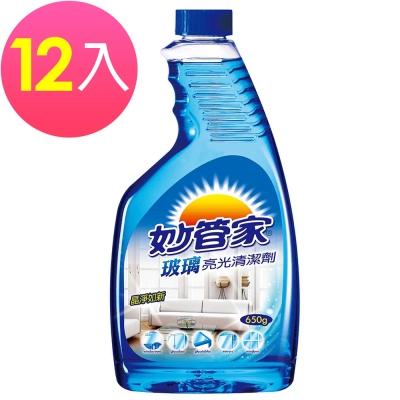 妙管家-玻璃亮光清潔劑650g(12入/箱)