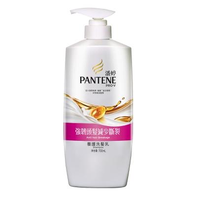 潘婷 強韌頭髮減少斷裂 洗髮乳700ml/瓶