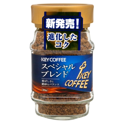 key coffee 特選咖啡(90g)
