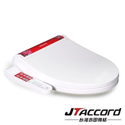 台灣吉田-智能型微電腦馬桶蓋-馬桶座-客家文化風-花布紅-JT-280A-R
