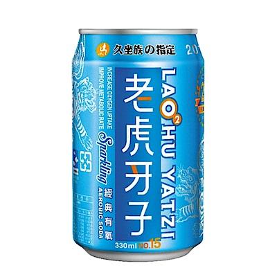 老虎牙子 經典有氧飲料(330mlx24入)