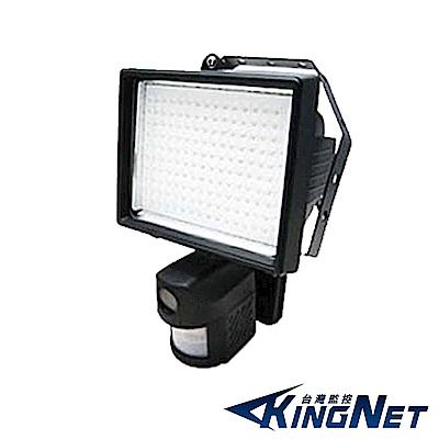 監視器攝影機 - KINGNET 白光LED+紅外線燈自動感應燈 SONY 700條