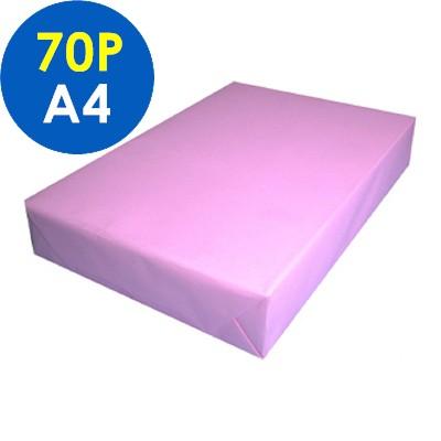UPC 粉紅 色影印紙 70g A4 5包/箱