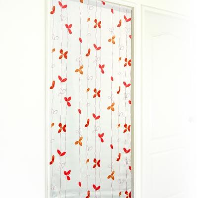 布安於室-飄葉遮光風水簾-紅橘
