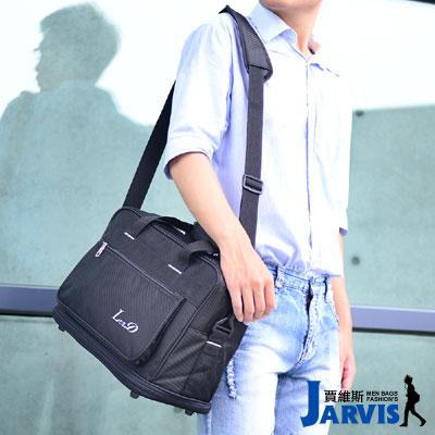 Jarvis賈維斯 側背包旅行袋 雙功能LEAD