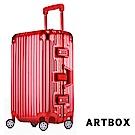 ARTBOX 超次元 26吋PC鏡面鋁框行李箱(玫瑰紅)