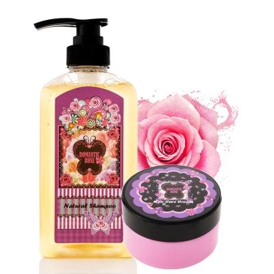 (即期品)Romantic Rose 洗髮護髮組