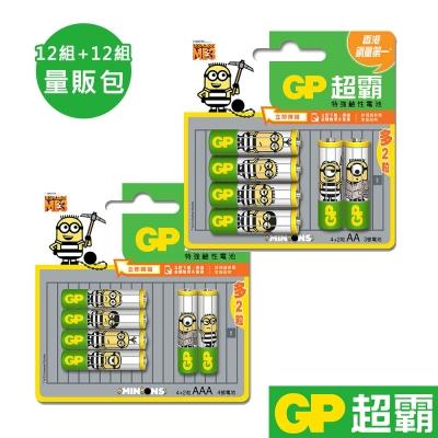 GP超霸3號+4號鹼性電池4+2入裝-小小兵聯名款-24組