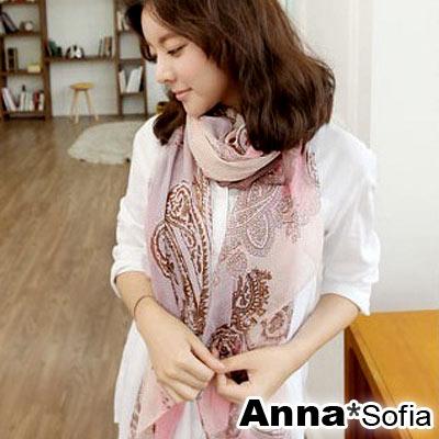 AnnaSofia-騰幻蔓蕾-加大加寬圍巾-紫粉系