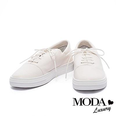 休閒鞋 MODA Luxury 經典簡約純色牛皮綁帶厚底休閒鞋-米白