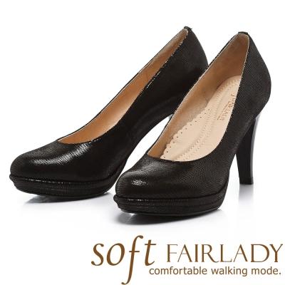 Fair Lady Soft芯太軟 氣質簡約壓紋高跟鞋 黑