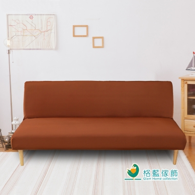 格藍傢飾 典雅無扶手沙發床套-咖2人座
